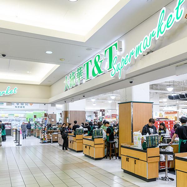 T&T Market