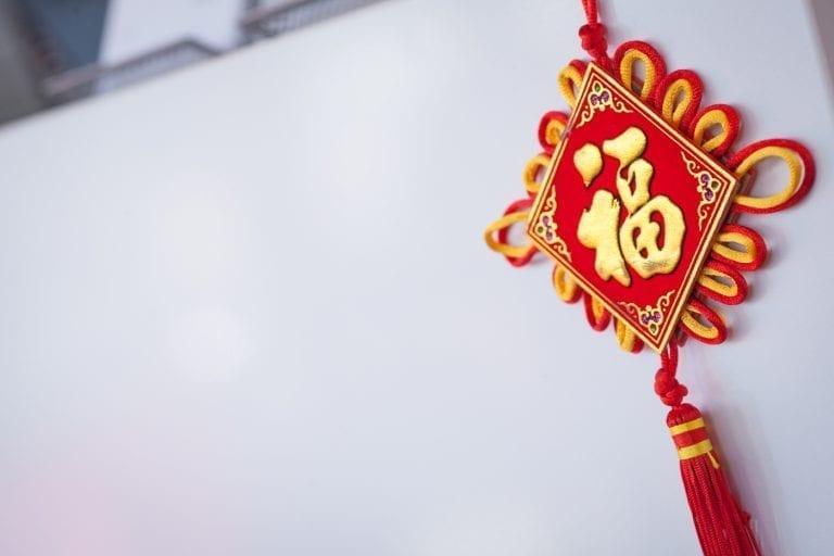 SEATTLE: 西雅图中国新年欢庆   你不想错过的精彩